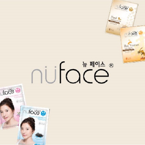 Nuface - Look Like A New Face