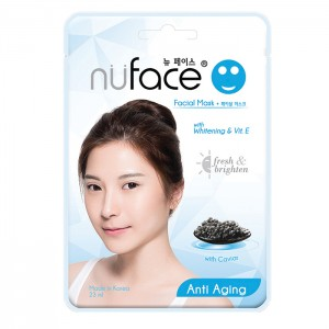 Facial Mask Anti Aging - 23ml