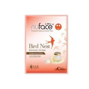Facial Mask Prominent Essence - Bird Nest