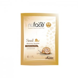Facial Mask Prominent Essence Snail  - 23ml