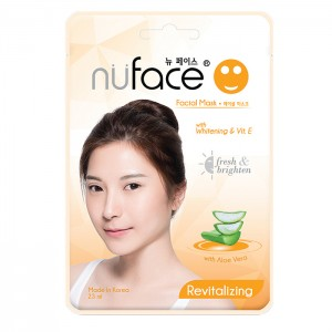 Facial Mask Revitalizing - 23ml