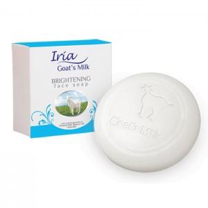 Whitening Face Soap - 100gr